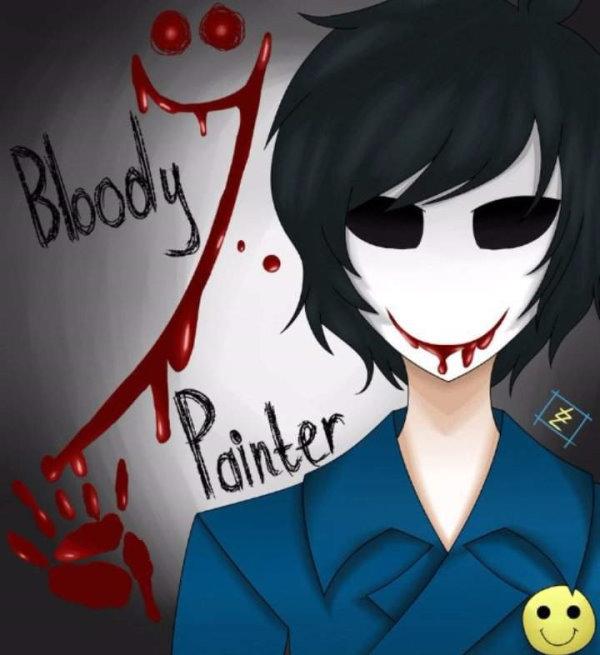 Кровавый художник